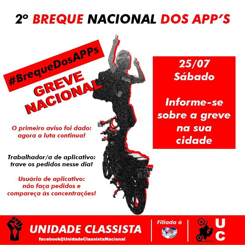TODO APOIO À GREVE DOS TRABALHADORES DOS APLICATIVOS!