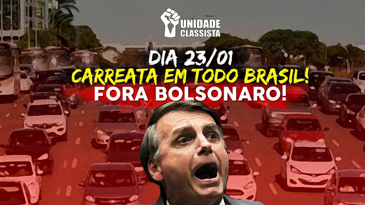 CARREATA FORA BOLSONARO E MOURÃO! VACINAÇÃO PARA TODOS JÁ!